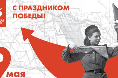 Ветеран и его сопровождающий могут покататься на теплоходах в Москве - бесплатно