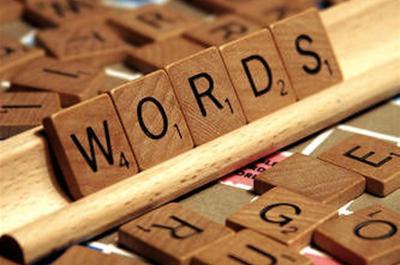 Словарь терминов и понятий