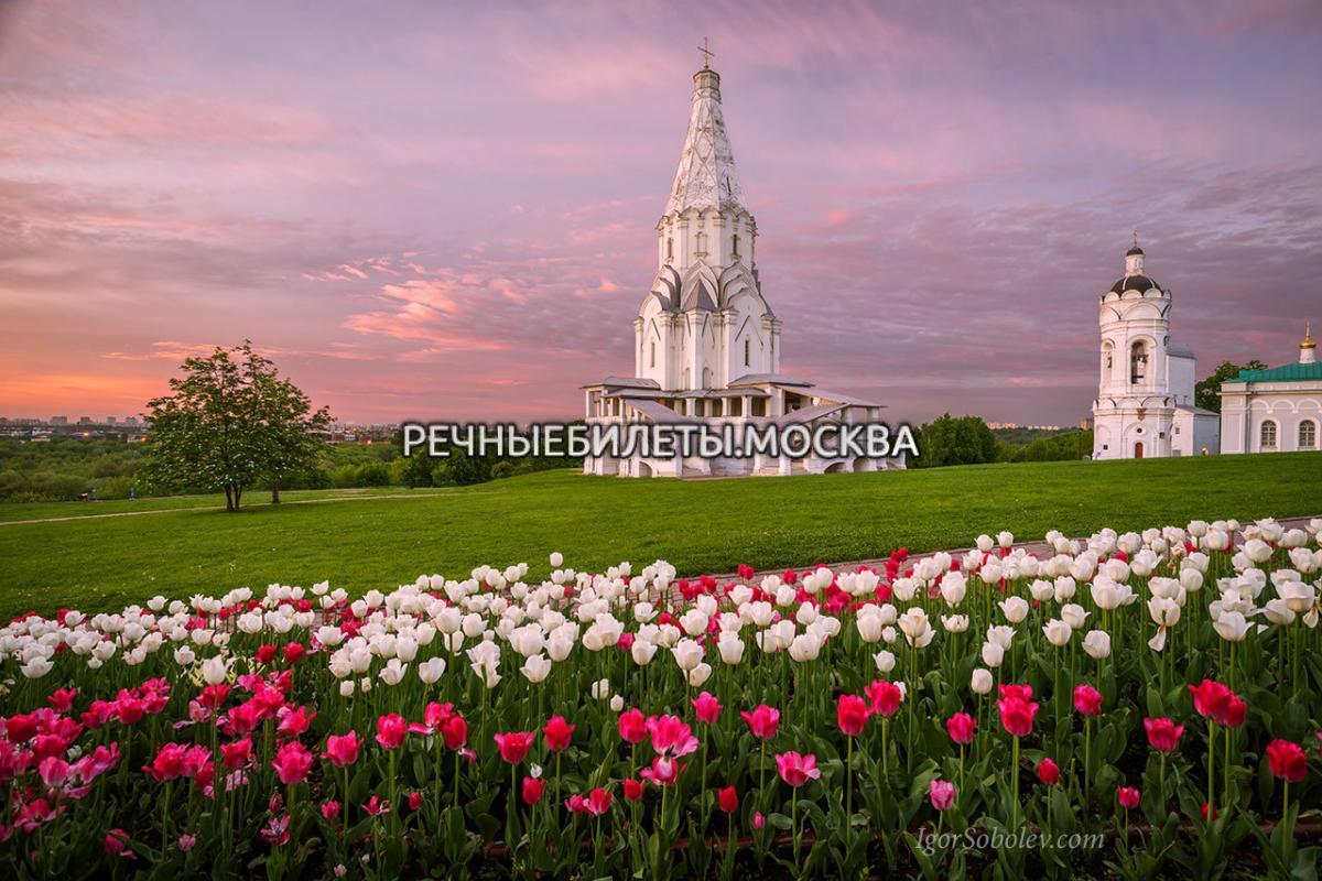 Живописная обзорная прогулка по югу Москвы с остановкой в парке Марьино