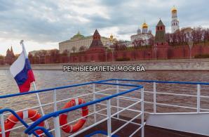 Речная прогулка по Москве-реке с фейерверком в День защиты детей на комфортабельном теплоходе