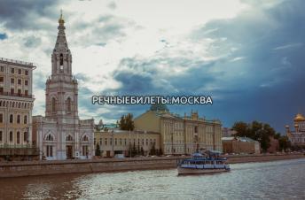 """Прогулка по вечерней Москве """"Огни ночного города"""" с живой музыкой"""