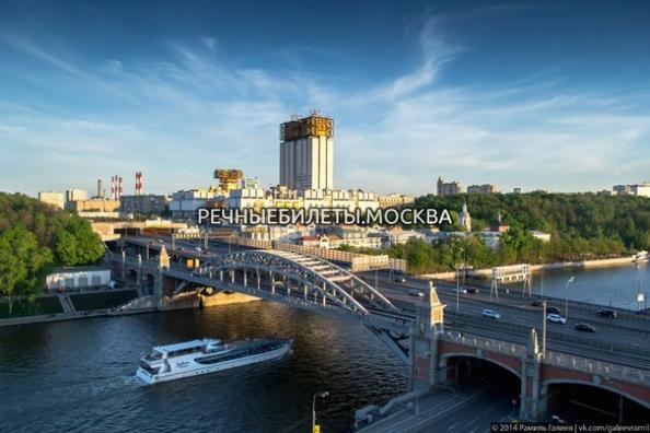 Экспресс прогулка по Москве на яхте Рэдиссон (ЦПКиО им. Горького)