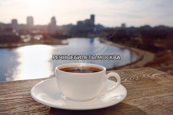 """Завтрак на теплоходе """"Доброе утро, Москва"""""""