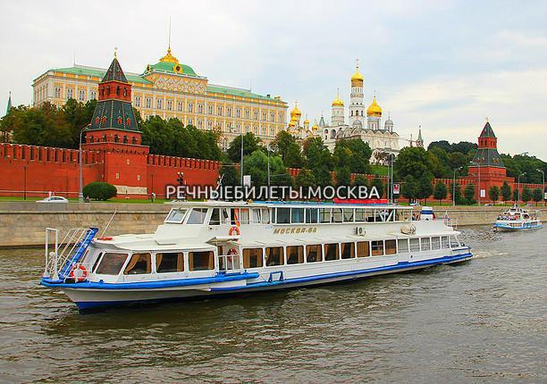 Речная прогулка на теплоходе «Москва-64»