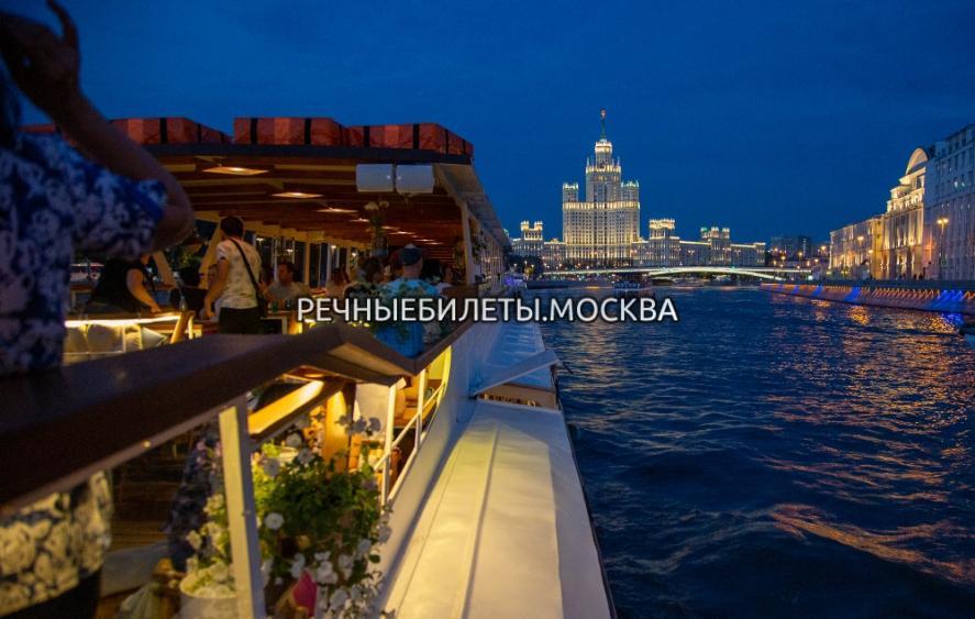 Прогулка по вечерней Москве реке с зажигательной дискотекой от Киевского вокзала
