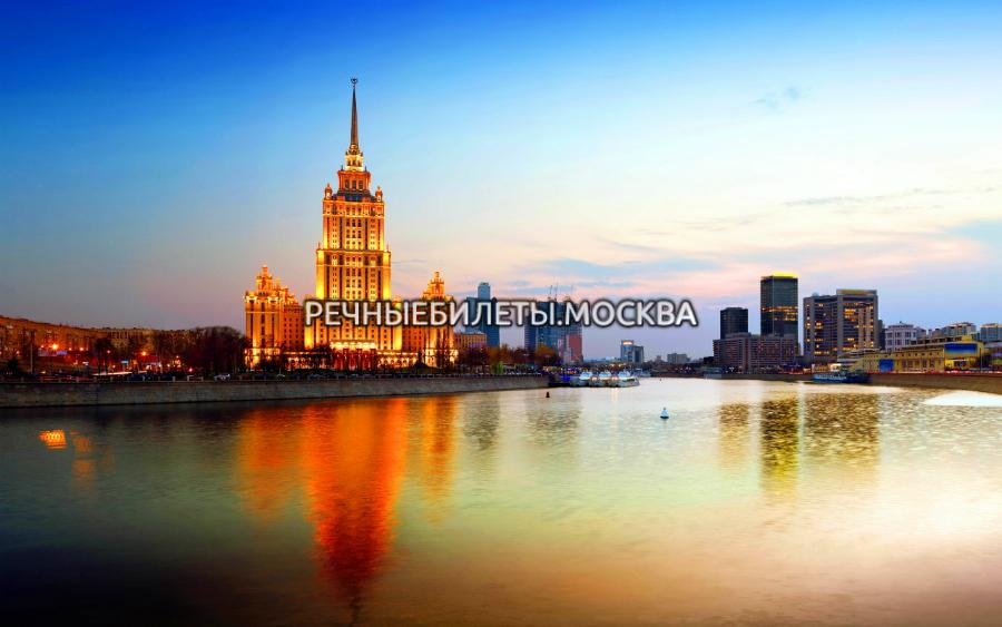 Билеты на речную прогулку с обедом или ужином по Москве-реке от Москва-Сити