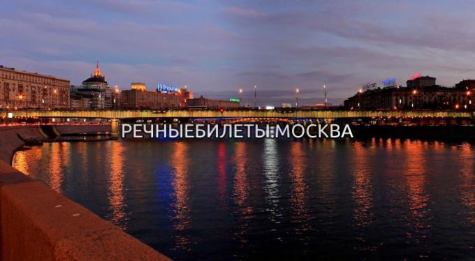 Москва днем и Москва вечером (фото)
