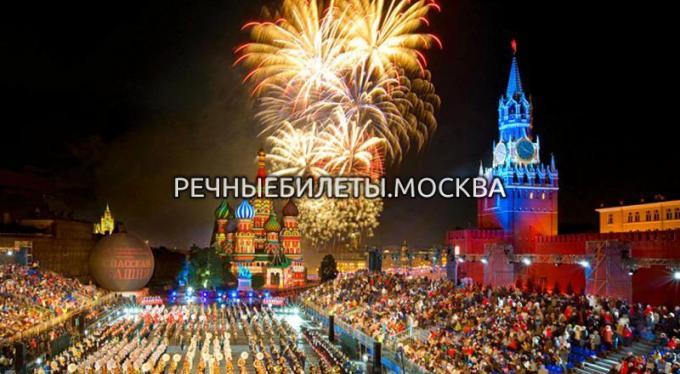 С Днем рождения Москва!!!