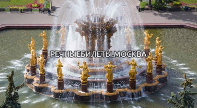 Самые красивые фонтаны в Москве