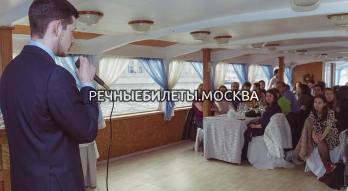 Презентация прогулок - фоторепортаж