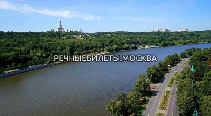 """Daily Leisure Cruise on the Motor Ship """"Moscow-150"""""""