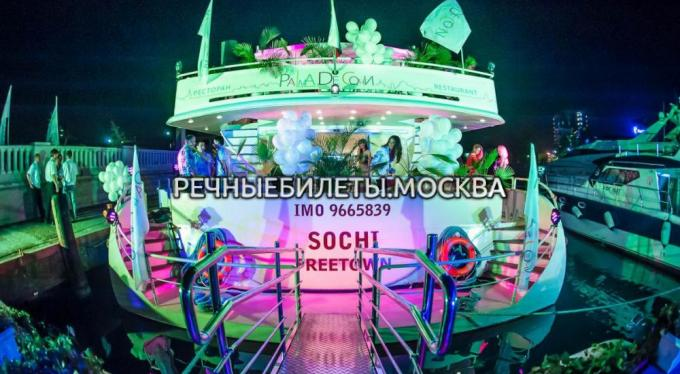 "Trip in the Moscow's city center on the yacht ""Palma de Sochi"" with different sets from the chef"