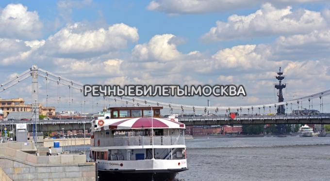 """Причал """"Крымский мост"""""""
