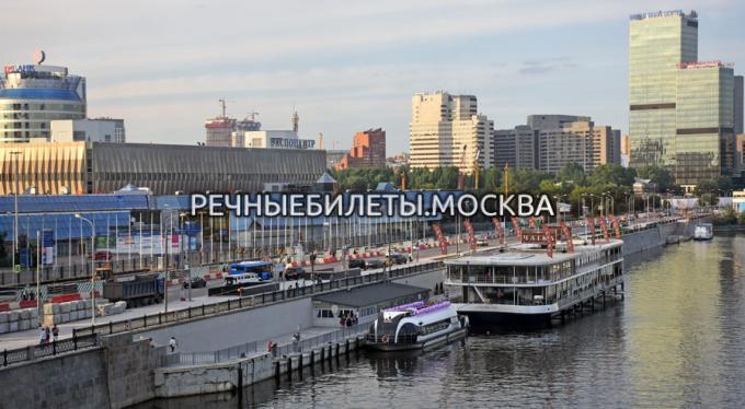 """Причал """"Международная выставка"""""""
