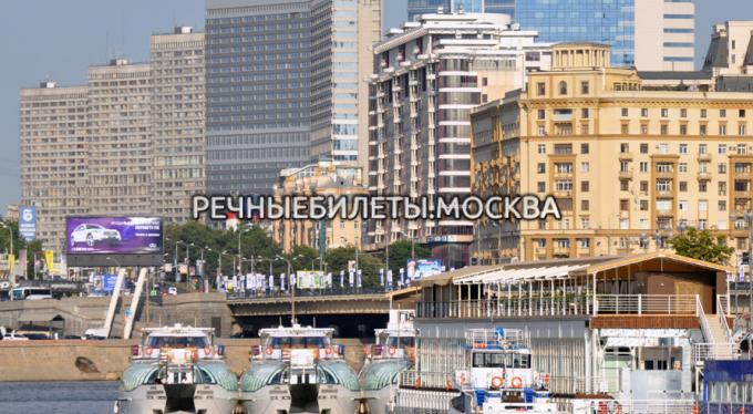 """Причал гостиницы """"Украина"""""""