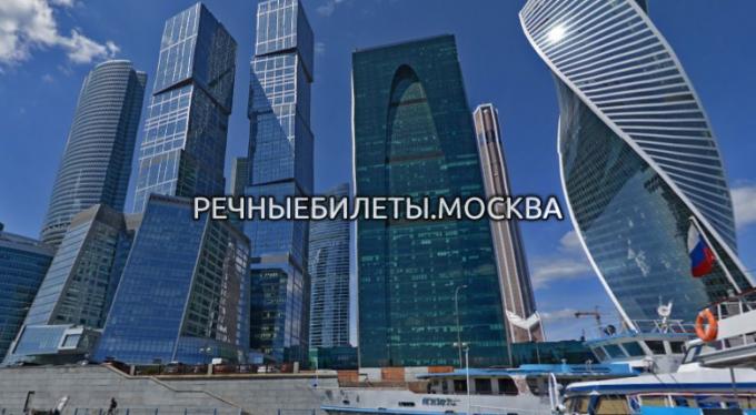 """Причал """"Москва-Сити"""""""