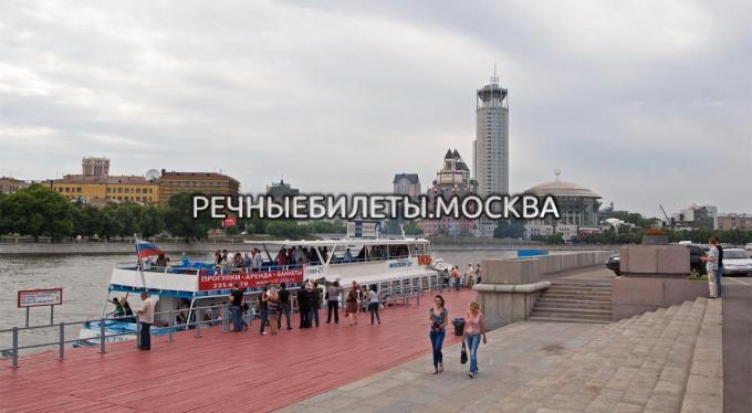"""Причал """"Новоспасский мост"""""""