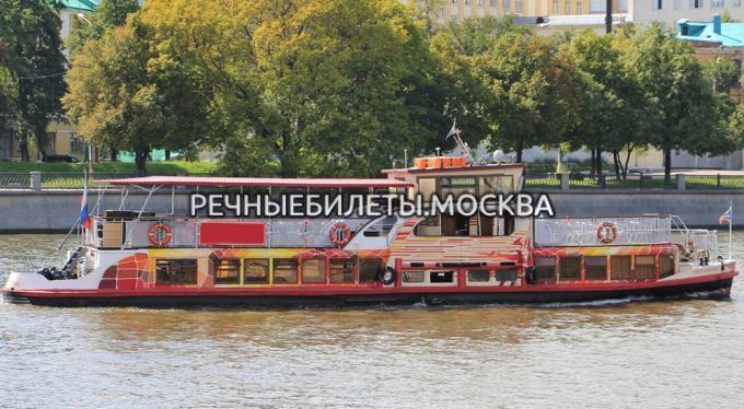 """Теплоход """"Советский Союз"""""""