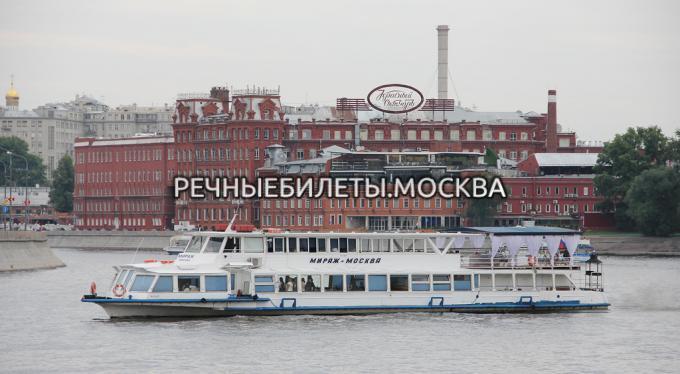 "Теплоход ""Мираж"""