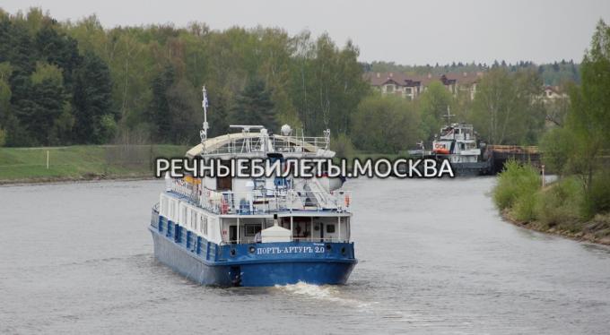 """Теплоход """"Порт-Артур"""""""