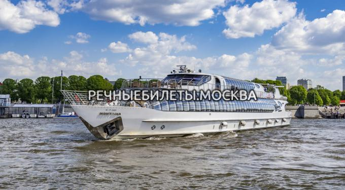 Яхта Рэдиссон-Ройал