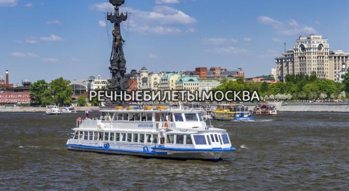 "Теплоходы ""Москва"" (проект Р51) и ""Москвич"" (проект 544)"