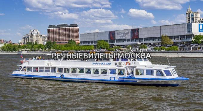 """Теплоход """"Радость"""" (М-150)"""