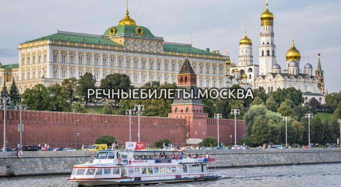 "Теплоходы ""Модерн"", ""Москва-202"", ""Москва-28"", ""Москва-14"", ""Москва-21"", ""Москва-43"", ""Москва-87"", ""Москва-47"""
