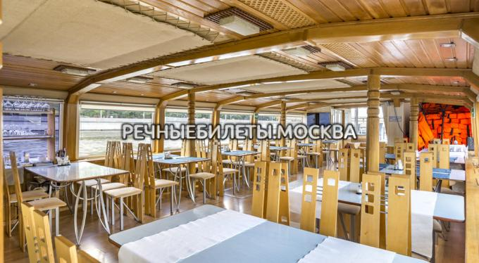 """Теплоход """"Москва-88"""""""