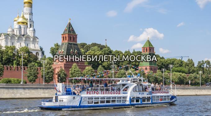 """Теплоход """"Экскурсионный"""""""