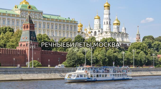 """Теплоход """"Москва-97"""""""