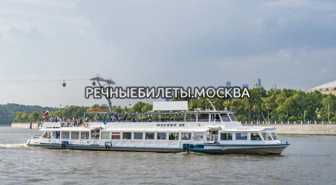"""Теплоход """"Москва-65"""""""