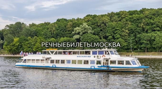 """Теплоходы """"Москва-150"""", """"Москва-99"""", """"Москва-88"""", """"Москва-97"""""""