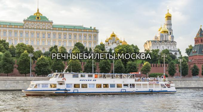 """Теплоход """"Москва-99"""""""