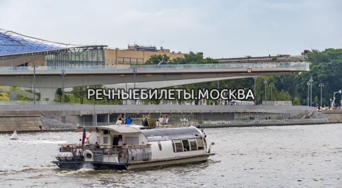 "Теплоход ""Мария Ермолова"""