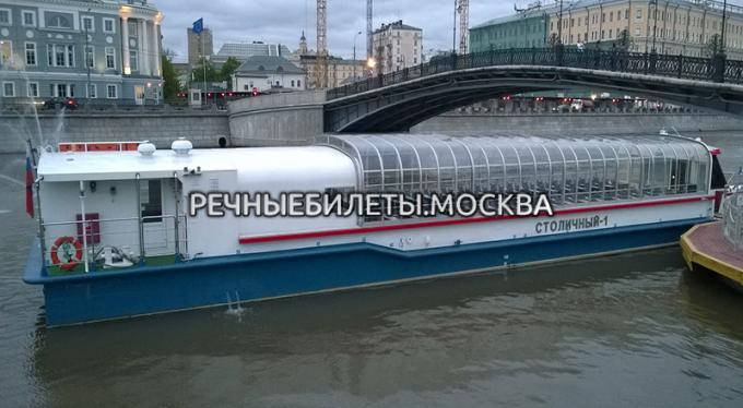 """Теплоходы """"Венеция"""", """"Столичный-1"""""""