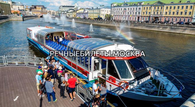 "Теплоход ""Москва-Ривер"""