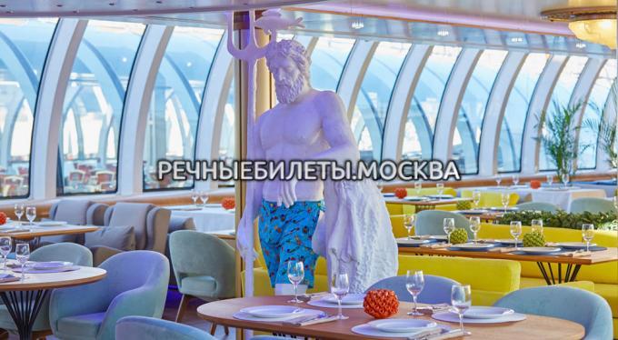 "Яхта Рэдиссон-Ройал ""Феличита"""