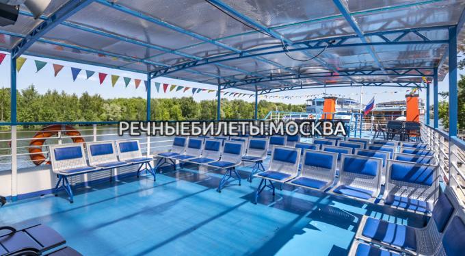 "Теплоход ""Князь Меньшиков"""