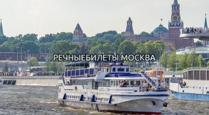 "Теплоход ""Вещий Олег"""