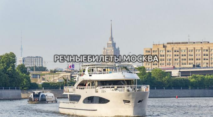 "Яхта ""Пальма де Сочи"" (Palma de Сочи)"