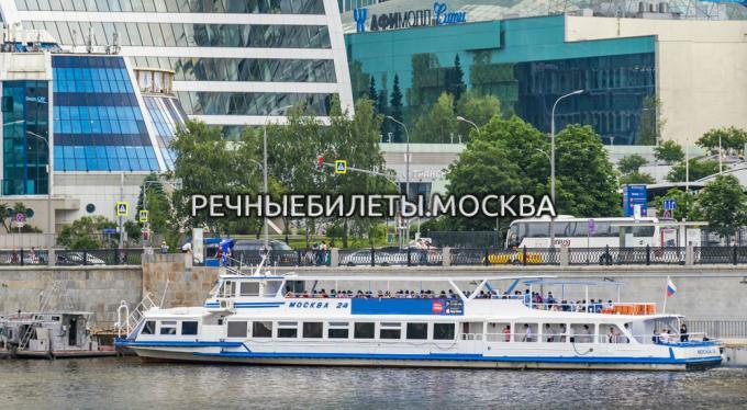 """Теплоход """"Москва-24"""""""