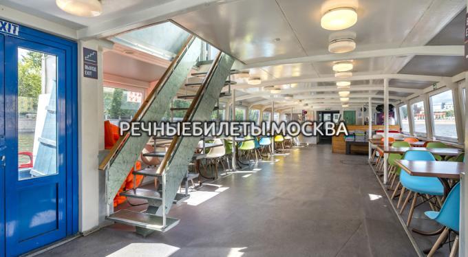 """Теплоход """"Романтика"""" (М-87)"""
