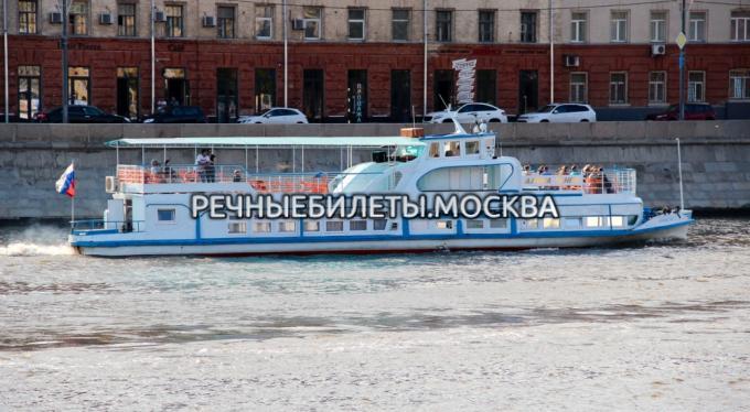 """Теплоход  """"Варлаам Керетский"""""""
